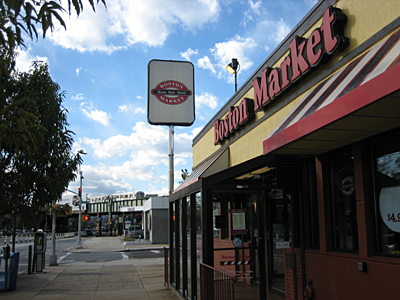 Boston Market Store #11 located at 50-01 Queens Boulevard, Queens (Woodside) NY 11377