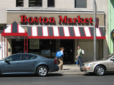 Boston Market Store #1 located at 271 W 23rd St (at 8th ave), New York, NY 10011