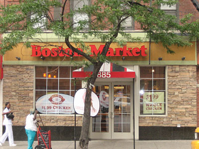 Boston Market Store #5 located at 885 10th Avenue (at 58th st), New York, NY 10019