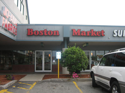 Boston Market Store #9 located at 174 Littleton Road, Westford, MA 01886